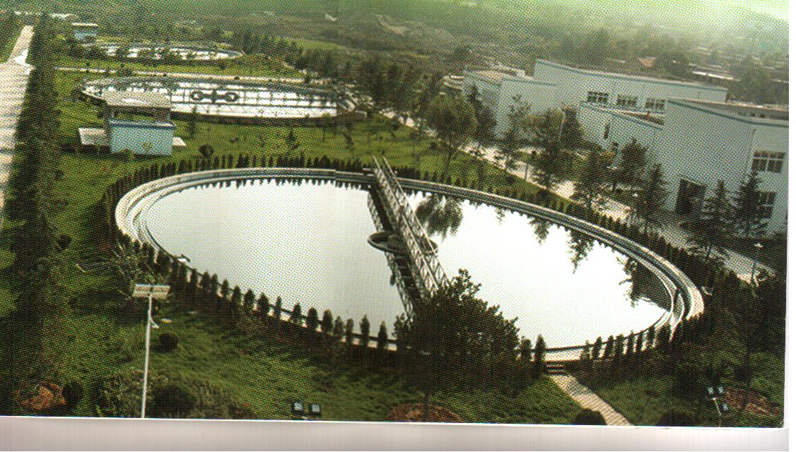 yabo登录app污水处理厂